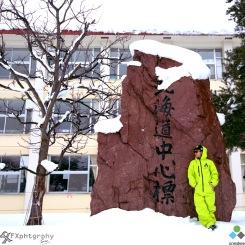 Mid point if Hokkaido island