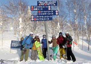 Kamui Jumps (14)